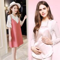 防辐射孕妇装衣服银纤维四季肚兜吊带连衣裙夏装放射服两件套