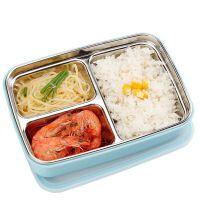 小学生饭盒三格不锈钢餐盒分格便当盒儿童食堂简约带盖