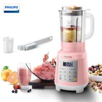飞利浦 (PHILIPS) 榨汁玻璃搅拌机HR2195 多功能家用婴儿辅食料理机