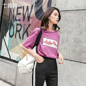 七格格圆领字母上衣春装2019款女韩版时尚学生新款宽松短袖t恤潮