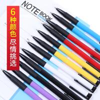 齐心圆珠笔批发蓝色中油笔学生用文具办公按动圆珠笔芯原子笔