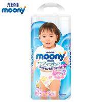 moony 裤型纸尿裤XL38女 单包