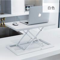 站立式笔记本电脑桌升降支架移动工作台桌面增高台式一体机屏幕增高显示器底座垫可折叠站着办公架子学习书桌