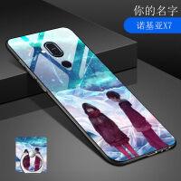优品诺基亚X7手机壳钢化玻璃NokiaX7保护套TA-1131镜面软胶壳个性定制新潮牌男女款