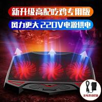 火影地狱火X6 影刃Z6 火神V5 15.6英寸笔记本散热器支架垫底座
