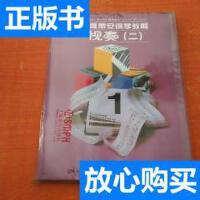 [二手旧书9成新]巴斯蒂安钢琴教程(2)(共5册)(原版引进) /[