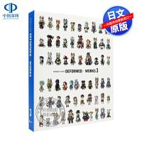 现货【深图日文】碧蓝幻想3 画集 GRANBLUE FANTASY DEFORMED×WORKS 3 Cygames 一