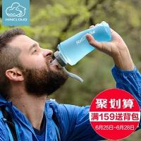 水杯折叠水壶户外旅游运动大容量便携软水袋骑行登山饮水袋跑步