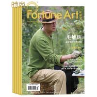 财富堂杂志2019年全年杂志订阅 1年共12期 10月起订