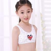学生内衣文胸发育期9-岁女童背心少女抹胸儿童小女孩全棉薄文胸