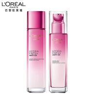 欧莱雅(LOREAL)清润葡萄籽补水护肤化妆品套装膜力水130ml+保湿乳液110ML
