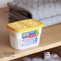 小久保日本进口衣柜防潮防霉干燥剂鞋柜除臭除湿盒室内吸湿剂3个装