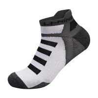 李宁(LI-NING)羽毛球袜 男款运动袜子 中筒袜均码一双装