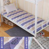 便携式加厚床垫被床褥子单人1学生0.9m宿舍1.0五2防滑0.9米5一1.9