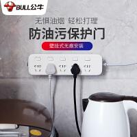 公牛爬墙插座壁挂式厨房专用插排插班固定带开关电脑多功能插线板