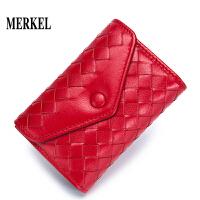 莫尔克 羊皮编织信封风琴卡包男女情侣款三折证件包真皮卡套