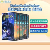 顺丰发货 猫武士第二部曲 Warriors: The New Prophecy Box Set Volumes 1 to 6 猫武士-新预言六本套装 英文原版小说