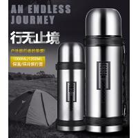 保温杯男车载旅行水壶2.5L户外大容量大号便携不锈钢旅游壶
