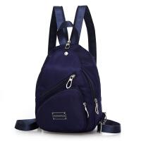 女包双肩包两用尼龙布防水轻便学生小背包女士妈咪斜跨胸包旅行包
