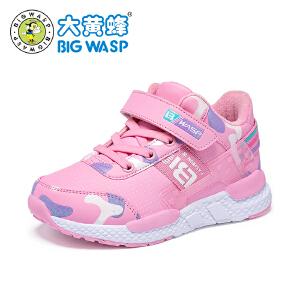 大黄蜂童鞋亲子鞋 儿童运动鞋2018冬季母女鞋女童休闲加绒棉鞋潮