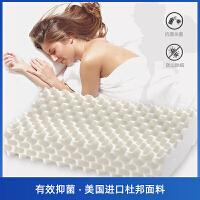 泰国天然乳胶枕头一对护颈椎枕助学生睡眠枕头记忆橡胶枕芯单双人