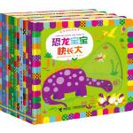 宝宝推拉游戏书(英国尤斯伯恩精品玩具书,专为0―3岁婴儿设计,全4册)