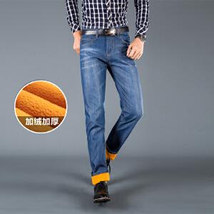 2017款男士牛仔裤加绒加厚款冬季中低腰直筒宽松商务休闲简约男装长裤子
