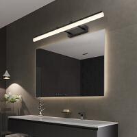 【支持礼品卡】镜前灯 led化妆灯卫生间浴室镜柜灯北欧现代简约壁灯防水防雾镜灯n8p