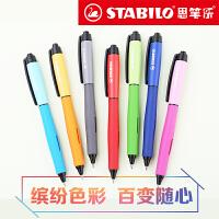 德国思笔乐进口268黑色0.5mm大容量中性笔学生书写考试专用笔按动签字笔水笔可爱包邮水性笔