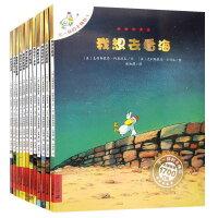 我爱平底锅/不一样的卡梅拉全套共12册(1-12) 幼儿绘本图书5-6-7-8-9-10岁儿童文学读物童书