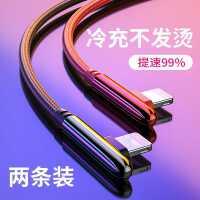 江城征途加�L���^�O果����iphone6s手�Cx充��11器7Plus5s快充2米ipad短8P�_cd�7sp六Prom