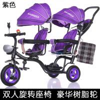 儿童三轮车宝宝双人婴儿手推车脚踏车两人小孩童车