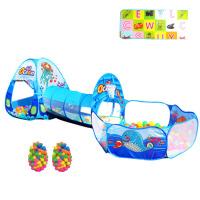 室内帐篷玩具户外宝宝游戏屋海洋球池婴儿爬行钻洞阳光隧道筒 深海三件套帐篷+200球 送隧道垫子