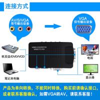av转vga转换器电脑显示屏当电视用机顶盒看视频盒子液晶显示器改电视机转换器变闭路电视t号转接