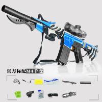 儿童玩具枪男孩水弹打水蛋抢小学生电动连发水珠水晶枪m4