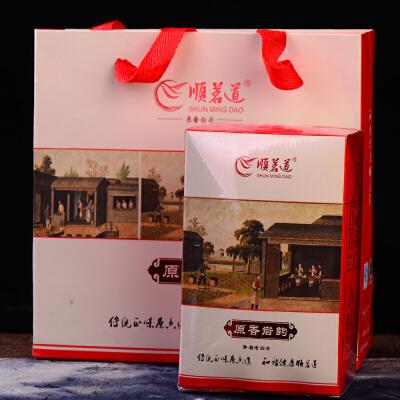 【两盒一起拍 】顺茗道福鼎白茶 岩韵老白茶散茶 100克/盒