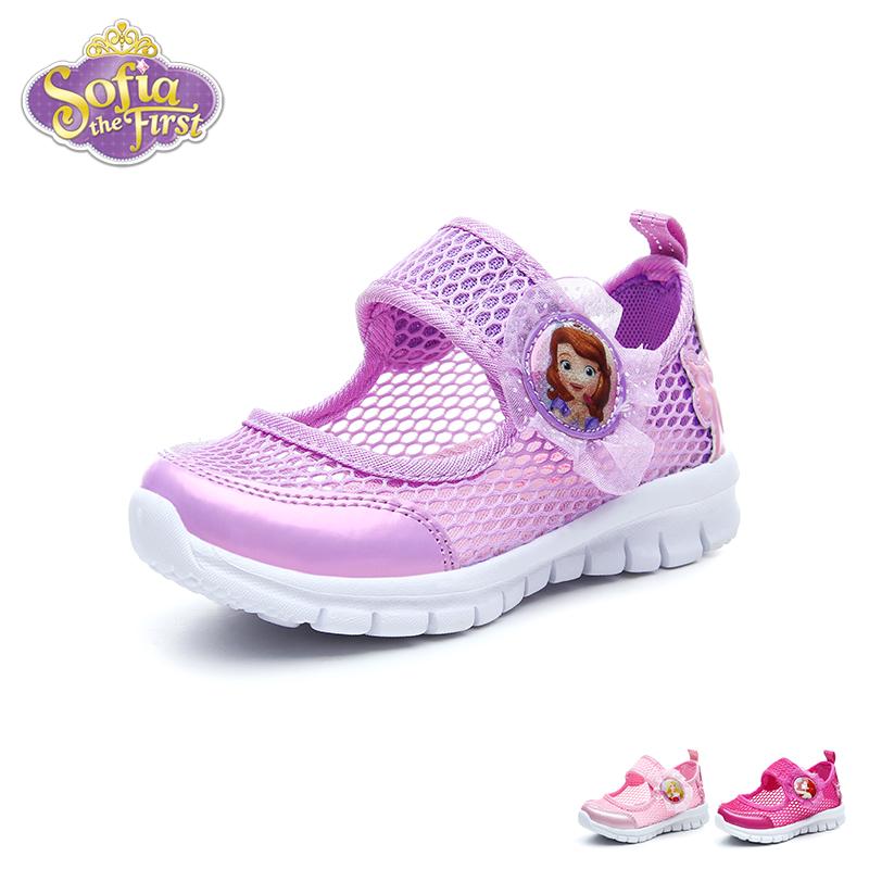 【119元任选2双】迪士尼Disney童鞋18新款儿童运动鞋透气网面休闲鞋小公主单网户外鞋 (5-10岁可选) DS2762 【暖冬出行:限时119元2双】