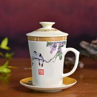 景德镇陶瓷茶杯小号带盖过滤四件套会议个人泡茶杯子老板杯礼盒装