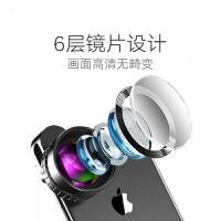广角手机镜头单反通用苹果iphonex微距鱼眼长焦望远三合一套装拍照摄像头外置高清抖音自拍 【傲视pro】黑色(3X长