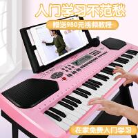 儿童电子琴初学者61键入门钢琴男女孩音乐玩具3-6-8-10岁带麦克风a306