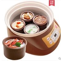 电炖锅 *隔水煲汤家用全自动陶瓷电砂锅电炖盅8D