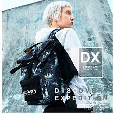Discovery非凡探索户外春夏时尚新男女耐磨12升背包旅行登山EEBG80238