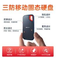 东芝(TOSHIBA) 固态硬盘 480G TR200系列 480GB SATA3 SSD固态硬盘 480g 内置固态