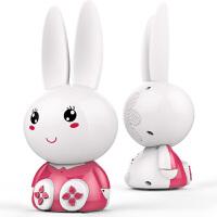 小白兔宝宝胎教婴儿早教机儿童益智玩具 音乐机小孩mp3讲故事机听歌儿歌播放器