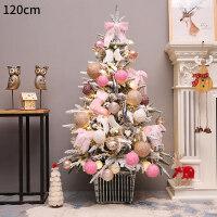 圣诞节装饰品小圣诞树套餐桌面圣诞摆件场景布置圣诞节礼品礼物