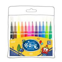 卡乐优彩色笔套装儿童画画笔12色24色幼儿园宝宝无毒可水洗水彩笔