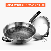 304不锈钢炒锅无油烟炒菜锅无涂层不粘锅电磁炉通用炒锅具