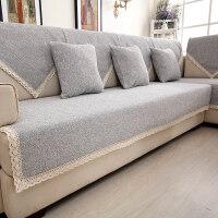 布艺沙发垫素色沙发坐垫子简约现代夏季欧式沙发巾沙发套