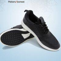 美特斯邦威休闲鞋男夏季新款低帮网布慢跑鞋202416商场同款S