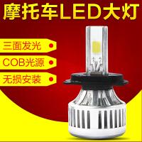 电动摩托车LED大灯32W超亮强光改装灯泡前大灯射灯内置12V远近光 升级版M3Plus:纯白光(头)